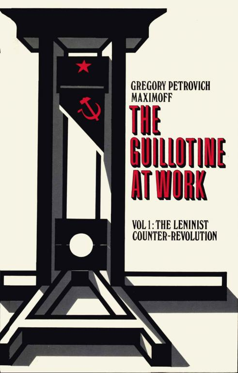 The Guillotine at Work